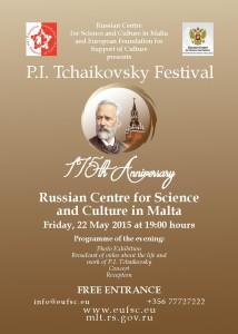 tchaikovsky A5 3-001