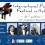 International Piano Festival in Italy 3rd edition