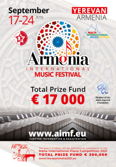 Armenia - ALINK - 132x190