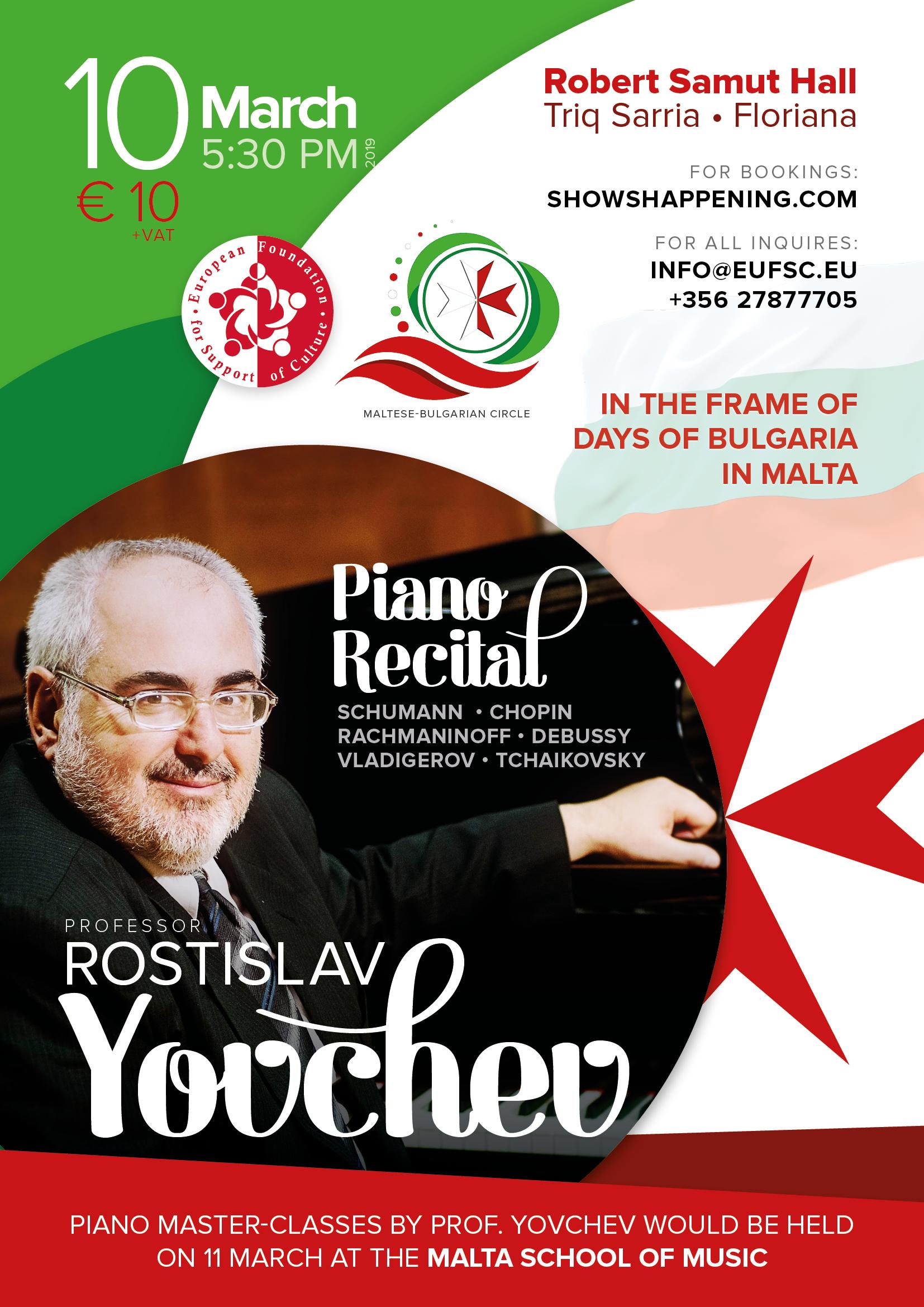 YOVCHEV_poster3