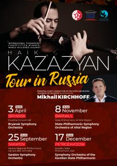 Haik+Kazazyan+Tour+in+Russian
