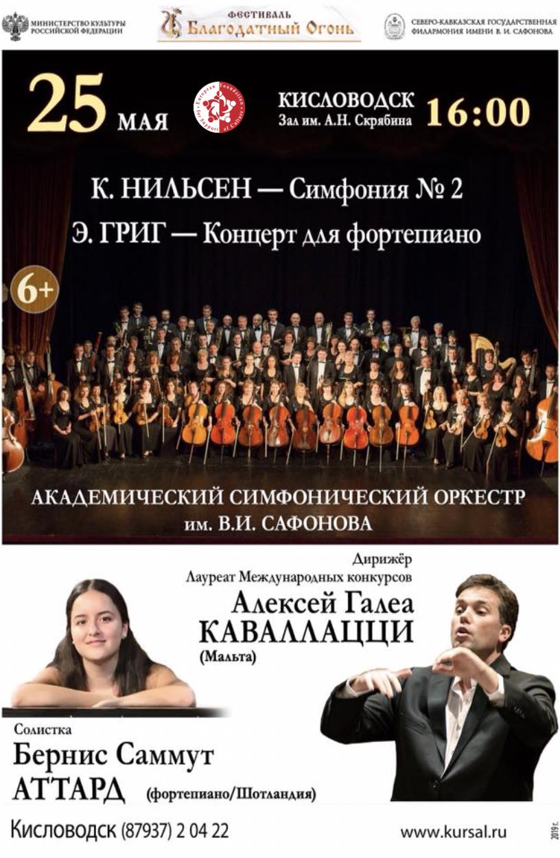 Снимок+экрана+2019-06-28+в+11.03.24