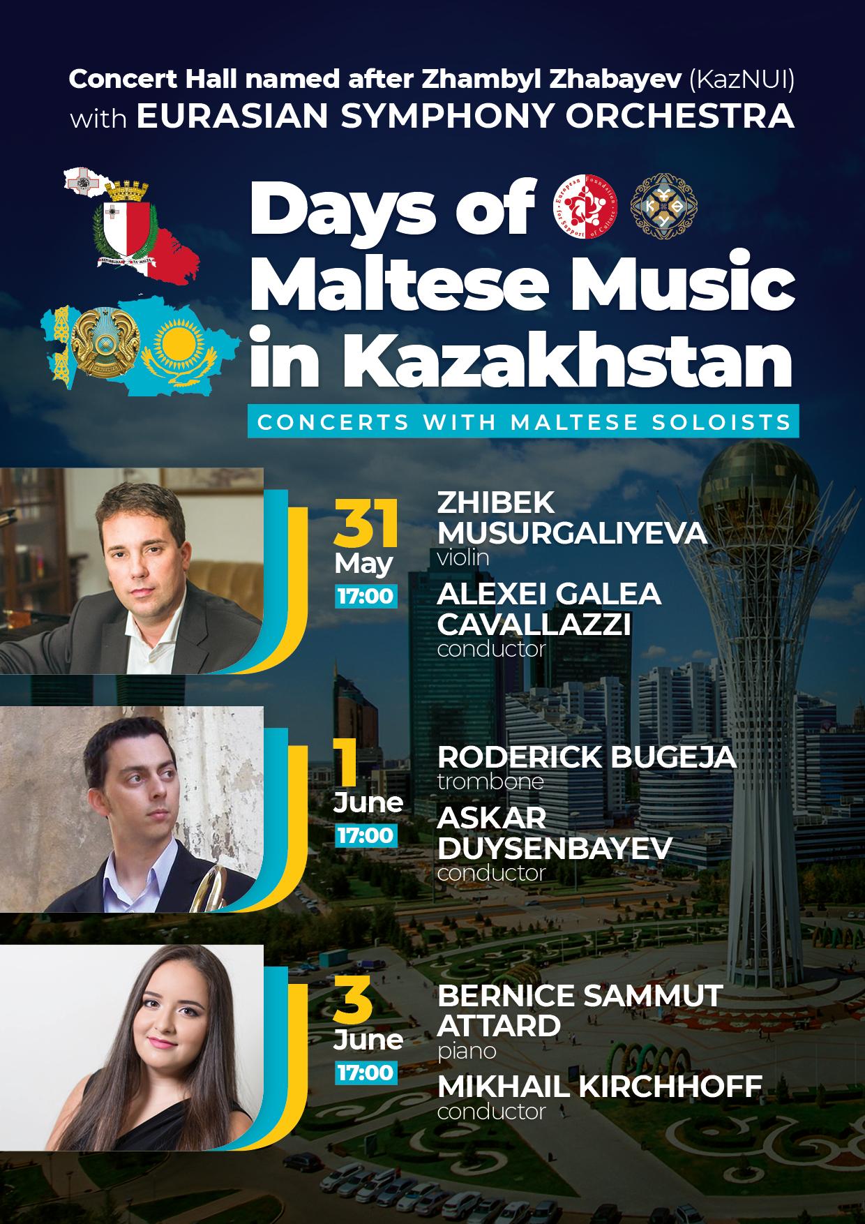 Дни мальтийской музыки в Казахстане