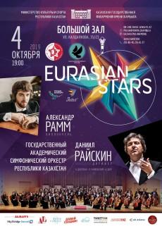 EStars+-+concert+posters3