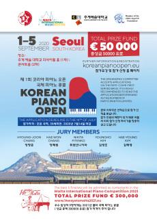 Korean Piano Open - A_korean jury