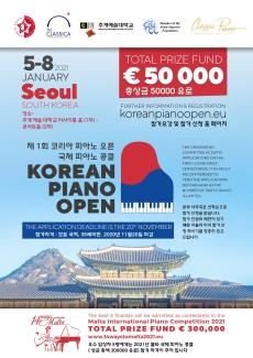 Korean Piano Open - A-size - kor-lang