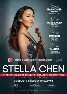 Stella Chen   MPO-6